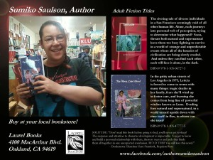 Laurel Bookstore Postcard